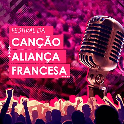 festival-da-cancao